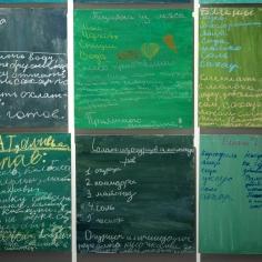 Recipies of the children from Vuokkininiemi.